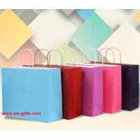 Buy cheap Multicolor Recyclable Kraft Paper Luxury Party Gifts Bag With Handles Cheap Bag Paper Bag from wholesalers