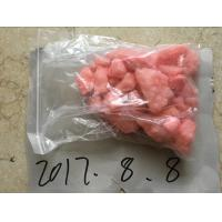 Quality Strong hard Red brown color Ethylone BKEBDP BK-MDEA  MDEC chemicasl for medical research CAS 186028-79-5 wholesale