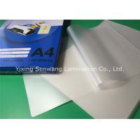 Quality 250micron 10mil  Pouch Laminating Film Glossy Lamination For Office Files for sale