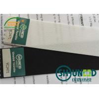 Buy cheap 260 Gsm Stretchable Waistband Woven Interlining For Sweat Pants / Trousers from Wholesalers