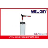 Buy cheap 120W Electronic Barrier Gates for Car Parking / entrance gate security systems from Wholesalers