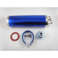 Buy cheap Brass H62 / H68 Blue Motorcycle Exhaust Pipes For Cars Automobile , Bus , ATV from Wholesalers