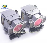 Buy cheap ELPLP51 V13H010L51 Original Projector Lamps Replacement Long Life from wholesalers