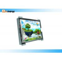 Buy cheap Open Frame LCD Monitor TFT Color Kiosk Touch USB Industrial Screens For applications from wholesalers