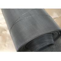 Buy cheap Pre-Crimp Heavy Duty Stainless Steel Woven Wire Mesh 2 4 6 8 10 12 14 Mesh from wholesalers