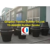 Marine Berthing Cone Rubber Fender NR / SBR High Efficiency
