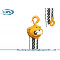 Buy cheap Premium Quality Manual Lifting Equipment , Chain Pulley Hoist Double Pawl Brake from Wholesalers