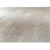 Buy cheap Multi Function Comfortable Double Knit Wool Fabric Wool Upholstery Fabric from Wholesalers