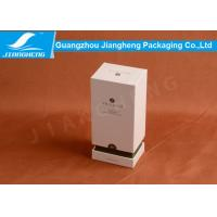 Buy cheap Lid And Based Cardboard Packing Boxes Essential Oil White Storage Box SGS from wholesalers