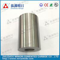 Buy cheap GT40 GT55 Tungsten Carbide Cold Heading Dies Excellent Wear Resistance from Wholesalers