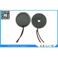 Buy cheap 17mm Wire Ended Piezoelectric Buzzer With 80dB 4000Hz For Washing Machine from wholesalers