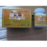 Buy cheap Ying Da Wang Sexual Male Enlargement Pills With 3 Years Shelf Life Supplement swag man king plus from Wholesalers