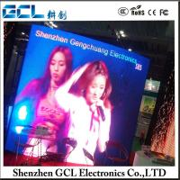 Buy cheap P5 High Quality indoor full color led screen xxx video from Wholesalers