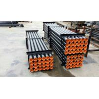 Buy cheap Heavy Duty DTH Drill Pipe For Hard Rock Drilling Equipment Alloy Steel Material from wholesalers