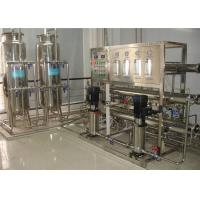 Buy cheap Electronic Industrial Water Purification Equipment 1000LPH For Pure Water from Wholesalers