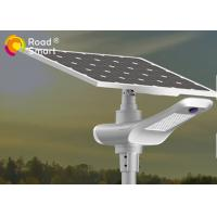 Buy cheap 180lm/w 2018 new Super Bright All in One Integrated Solar Led Street Light with 3-5 years warranty from Wholesalers
