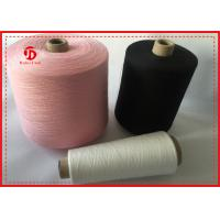 40 / 2 Garment Core Spun Polyester Yarn , Dyed Colored Polyester Sewing Thread