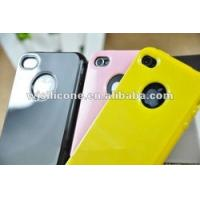 Buy cheap durable protector case for iphone 4 silicon case from Wholesalers