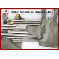 12% CO content Cemented Carbide Rods 330 mm with TRS 4200 MPa , Hardness 92.6 HRA