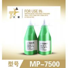 Buy cheap For Ricoh Aficio 1075 Copier Refill Toner Powder Bulk from Wholesalers