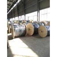 Buy cheap Aluminium Electrical 3 Core XLPE Cable , Steel Wire Armoured XLPE Cable Silver from wholesalers