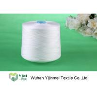 Buy cheap Sewing Machine Polyester Spun Yarn , White / Colorful 100% Polyester Yarn Ne202 from Wholesalers