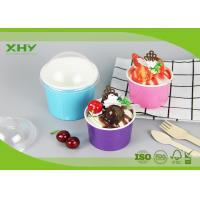 China 5oz 170ml Food Grade Solid Color Printing Disposable Ice Cream Cups with Dome Lids on sale