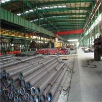 Buy cheap Cold Rolled Seamless Carbon Steel Pipes with size of 1/2