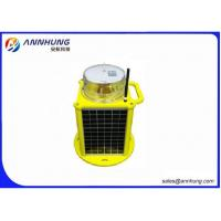 Buy cheap LED Solar Marine Lantern / Self-contained 256 IALA characters GPS sync GSM Monitoring from wholesalers