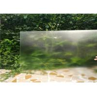 Buy cheap Ultra Clear Patterned Solar Panel Glass High Transparent Textured Low Iron from wholesalers