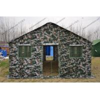 Buy cheap 4x6M Camouflage Military Army Tube Tent Easy To Install And Disassemble from wholesalers