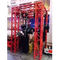 Buy cheap Electric Motor Chain Hoist For Construction Loading  Standard Chain Fall Hoist from Wholesalers