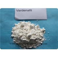 Buy cheap 99.5% Purity USP Tadalafil (Cialis) Male Enhancement Steroids Hormone CAS 171596-29-5 from Wholesalers