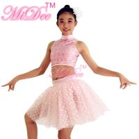 Buy cheap Ballet Jazz And Belly Dancing Clothes Sequin High Neck Sleeveless Prints Skirt Figure Skating Competition Dress from Wholesalers