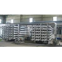 China Large Capacity RO Water Purifier Plant Reverse Osmosis Pretreatment / Purification on sale