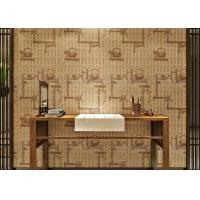 Buy cheap Bamboo Weaving Tea Pot Pattern PVC Material Room Decoration Wallpaper from Wholesalers