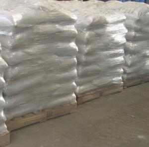 Buy cheap Food Additive Sodium Diacetate Food Grade FCC IV & E262 CAS No.126-96-5 from wholesalers
