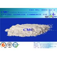 Buy cheap Sodium Carboxy Methyl Cellulose Particles CMC Food Processing Chemicals from Wholesalers