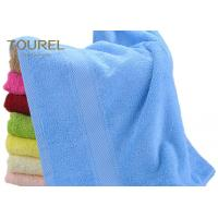 Buy cheap Queena100 Cotton Hotel Hand Towels Decorative Baby Saliva Towel from Wholesalers