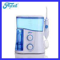 Buy cheap Dental Orthodontics Fully Cleaning Water Sprinkling Oral Care irrigator from Wholesalers