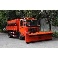 Buy cheap Snow Plow Truck CSL1120 from Wholesalers