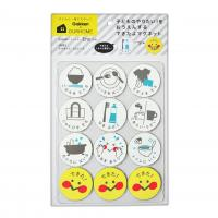 Buy cheap Circular Home Use Cartoon Double Side Magnet With 1mm Thick Locker Mate and Classroom Supply from wholesalers