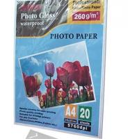 Buy cheap Leading manufacturer 115gsm to 260gsm cast coated glossy photo paper from wholesalers