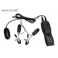 Buy cheap Quiet Black Bullet Egg Vibrator One Vibrator Egg And Two Nipple Clip 6 mm from wholesalers