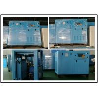 Buy cheap High Efficiency Screw Air Compressor , Oil Injected Screw Compressor 132KW 180HP from Wholesalers