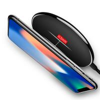 Buy cheap Fast Mobile Phone Charger Wireless Charger Pad with 10W phone charging pad wireless for Ipphone from Wholesalers