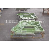 Buy cheap playground rotational molding, rotational mold from wholesalers
