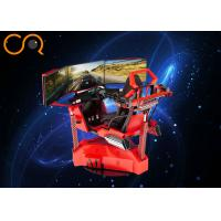 Buy cheap Three Screens VR Car Racing Game Machine 0.6 Kw 220V With Cylinder System from Wholesalers