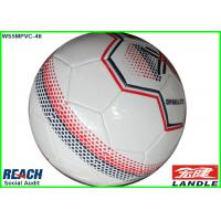 Buy cheap Smooth Soft 32 Panels Round PU Synthetic Football Soccer Ball OEM Own Logo Printing Size 1 Footballs from Wholesalers