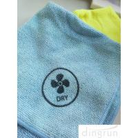 Buy cheap Personalized Blue Yellow Microfiber Beach Towel Spa Facial Towels Eco - Friendly from Wholesalers